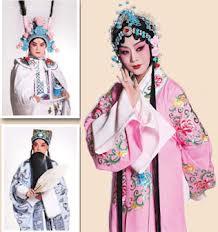 Chi Bi (hong Ya)