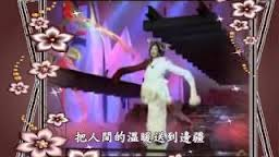 彭麗媛 - 天路 Heavenly Road - Peng Liyuan