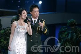 zhang yan and yan weiwen1